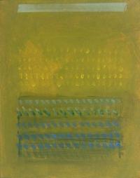 Eoin Butler Inscape Suite i, acrylic on board, 15 x 12 cm, 2012, €160